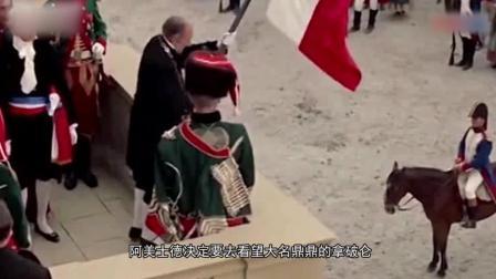 骄傲! 拿破曾如此评价中国