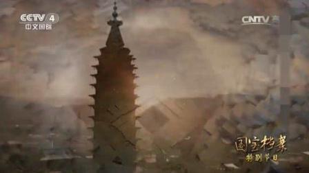 矗立百年的雷锋塔轰然倒塌, 考古队赶到吃惊, 墓