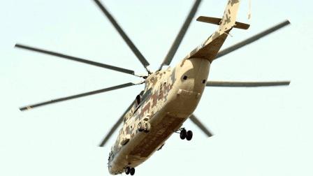 世界最大直升机成功首飞