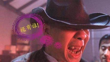 """电影中十大嚣张台词, 冯小刚这句""""还有谁""""仅第9, 第1名争议最少"""