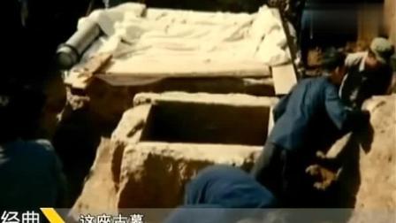 考古队撬开古墓棺材吓一跳, 一口棺竟躺2具不腐