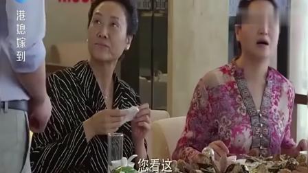 婆婆请客吃饭, 故意去儿媳妇开的饭店, 结账时婆