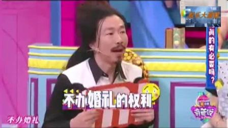 奇葩说第5季马东高晓松搞笑不断