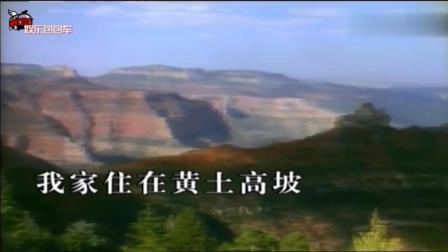 李娜 《黄土高坡》西北风歌曲, 流行了一个年代 很有代表性
