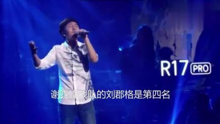 《中国好声音》新晋导师李健成最终赢家, 旦增尼玛夺冠