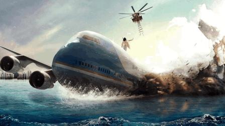 空难史上的悲剧, 仅因一块胶布让满载乘客的飞机坠海, 无一人生还!