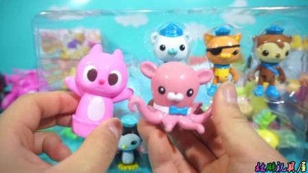 海底小纵队玩具套装人物全套 海底小纵队成员