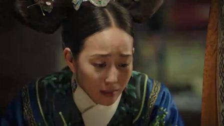 如懿传: 五阿哥病危, 临终前向皇上说出心里话, 海兰泪崩