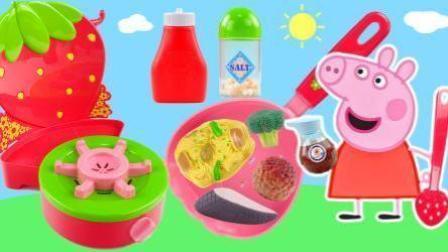 小猪佩奇和芭比娃娃制作彩泥蛋糕玩具