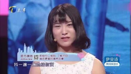 """女孩不愿意""""以身相许"""", 涂磊怒骂女孩: 你太寂"""