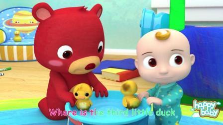 小鸭子藏起来了, 快去找, 英文儿歌