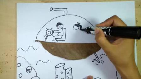 创意儿童画: 树叶变身玩艺术, 开脑洞