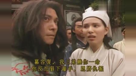 天龙八部最精彩片段, 乔峰虚竹段誉三人大战少林寺, 不看你会后悔