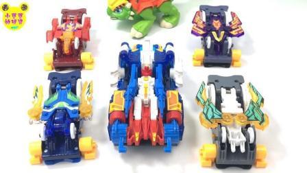 恐龙救援队介绍爆裂飞车兽神合体变形玩具