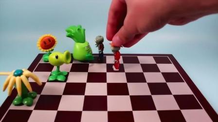 植物大战小僵: 跳棋版的豌豆射手出击