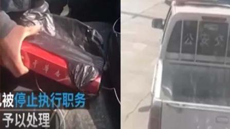 河北: 交警收司机中华烟后, 竟放行违法货车?