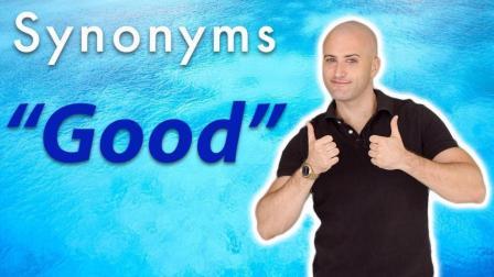 """说""""好""""的5种方式 English: """"Good"""""""