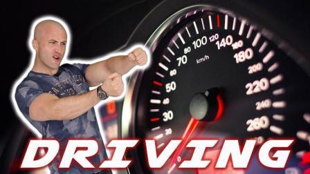 关于驾驶的英语词汇 English Driving Vocabulary