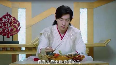 凤凰把吃货小花妖变成了筷子!
