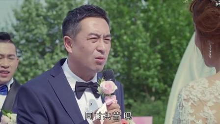 男子二婚, 前妻来参加婚礼, 结果亮了