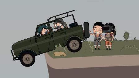 绝地求生搞笑动画: 菜鸟遭神仙外挂追杀, 偶遇诛仙小队, 意外吃鸡