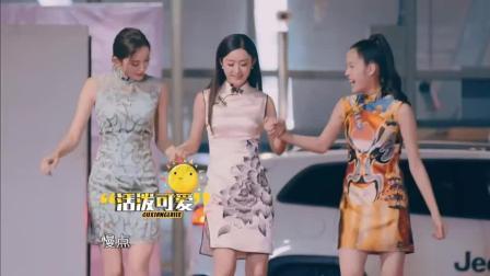 """赵丽颖旗袍演绎水出芙蓉 林青霞变""""美人鱼""""艳惊全场"""