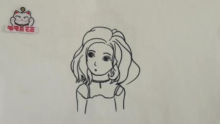卡通人物简笔画, 这样画漂亮! 画法简单