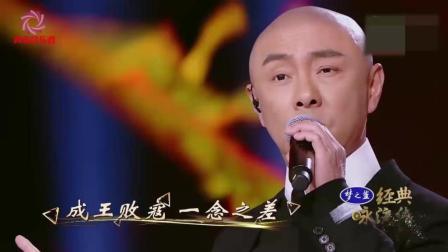 张卫健被遗忘的一首歌, 若拿到现在发单曲, 必定火的一塌糊涂!