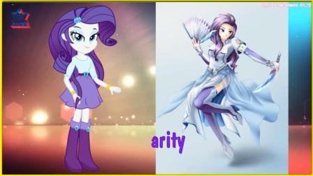 《小马宝莉》紫悦, 柔柔等小马, 变成了美少女战士!