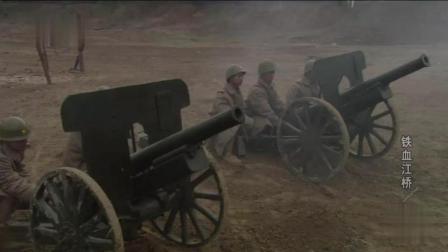 当汉奸伪军的下场, 被鬼子当炮灰逼着打头阵冲锋, 得到应有的下场