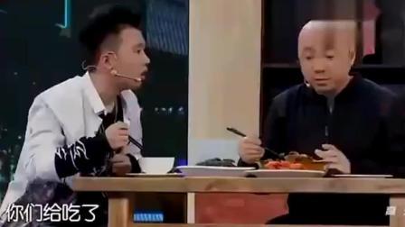 宋小宝准备的饭菜都让徐峥给吃了, 上演了一出宝