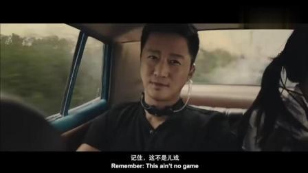 《绝地求生: 刺激战场》吳京主演-真人游戏广告