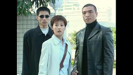 浮华背后:姑娘才出海关局,就被男子拦路,竟是想要带走她
