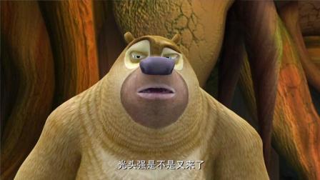 熊出没: 光头强每天都可早的砍树熊大熊二他们都阻止不了