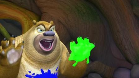 熊出没: 光头强你拿错了那里面不是蜂蜜是油漆呀