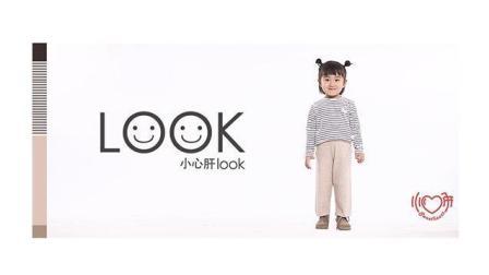 003丨宝宝的阔腿裤, 冬天要保暖也要时尚