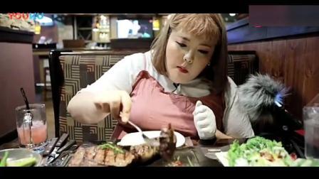 韩国吃播 秀彬吃牛排, 直接下手抓, 太豪爽了