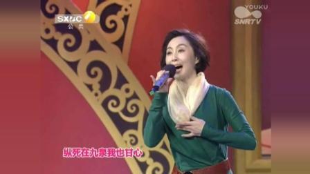秦腔名师唱段选: 李娟 惠敏莉 张涛 张蓓 李君梅