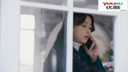 凉生: 微安请假照顾父亲, 姜生跟天佑的复合机会