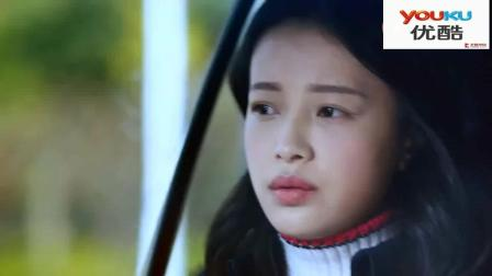 凉生: 未央带姜生飙车, 指责她发凉生逃婚短信