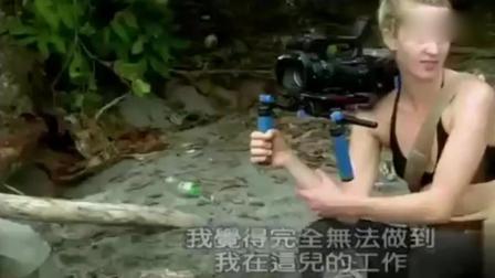 荒野求生: 贝爷的女队员荒岛探险, 到处晒的衣服看了好害羞!