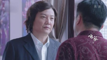 咱家: 王光辉以为刘琳结婚了找团长辞职, 刘琳结婚团长为什么不去