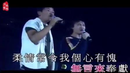 华语乐坛排名第一难唱的歌曲, 陈奕迅唱到断气, 当年张国荣谭咏麟李克勤也佩服不已