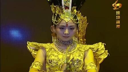 邰丽华-《千手观音》, 国宝级舞蹈, 观赏价值极高!