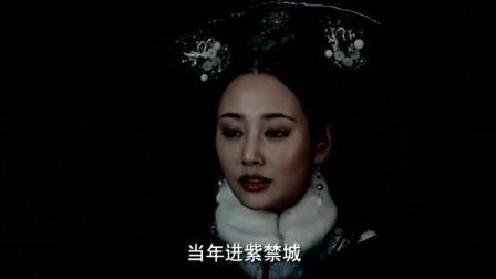 如懿传: 魏嬿婉来送凌云彻上路, 凌云彻向她要回