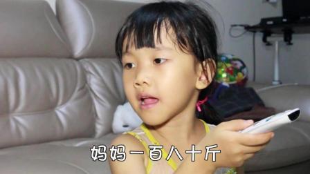 爆笑父女: 女儿不听爸爸的话, 说出原因后爸爸很尴尬!
