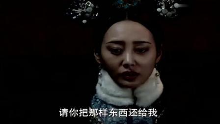 如懿传: 炩妃已经不是当年那个嬿婉, 凌云彻死前