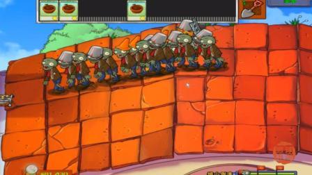 植物大战僵尸冒险模式 这些僵尸是在排队吗?