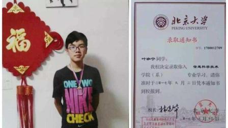 中国最特殊高考生, 北大降200分也要录取他, 他到