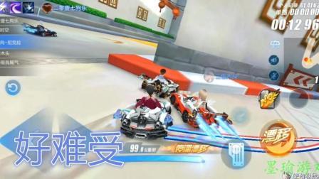 QQ飞车手游: 星耀赛这撞的, 才给圣殿骑士堵完飞跃就来一脚
